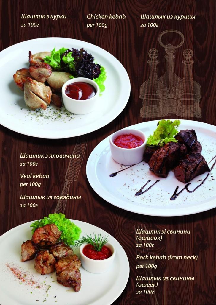 mangal-menu-4