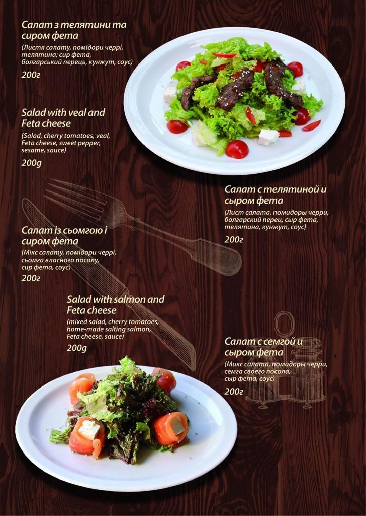 salaty-1