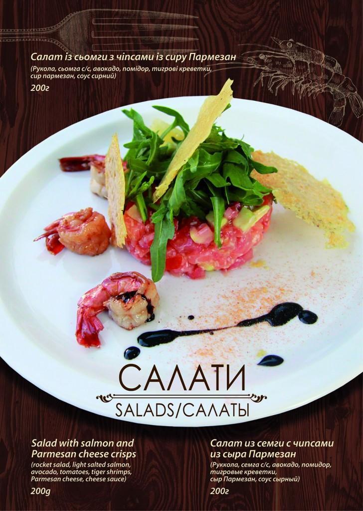 salaty-2