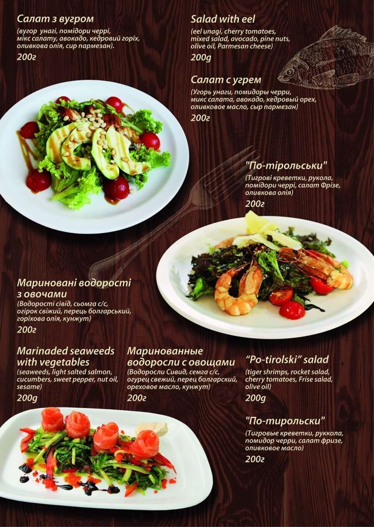salaty-3