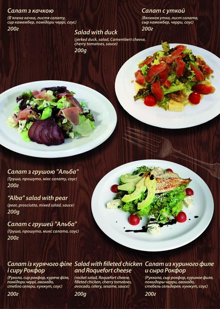 salaty-5